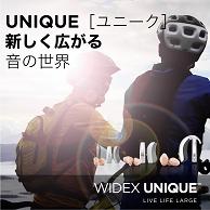 WIDEXunique-thumb-194x194-2146.png