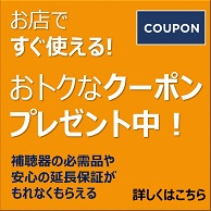 coupon_.jpg