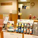 横浜髙島屋 7F 補聴器スタジオセンター